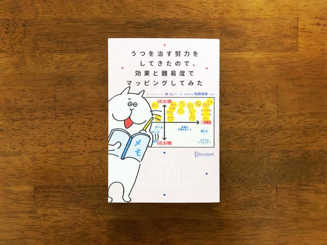 book1219