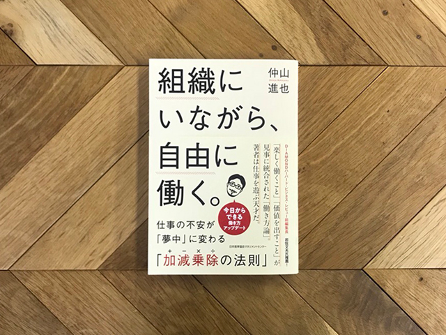 book1224