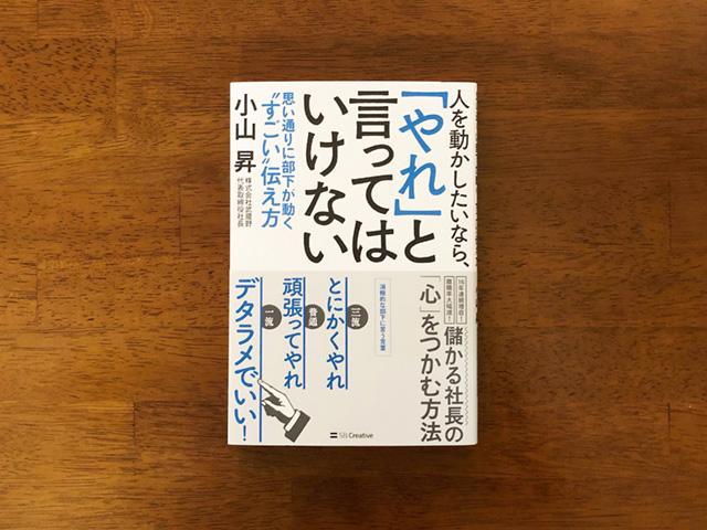 book_1226