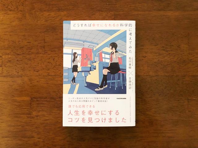 1229_book