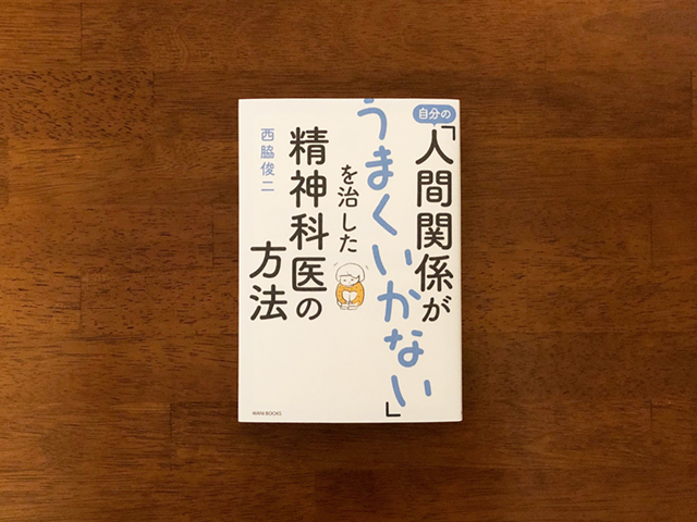 book_1230