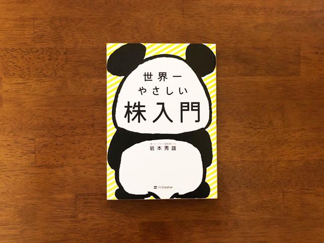 book0105