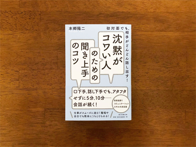 book1228