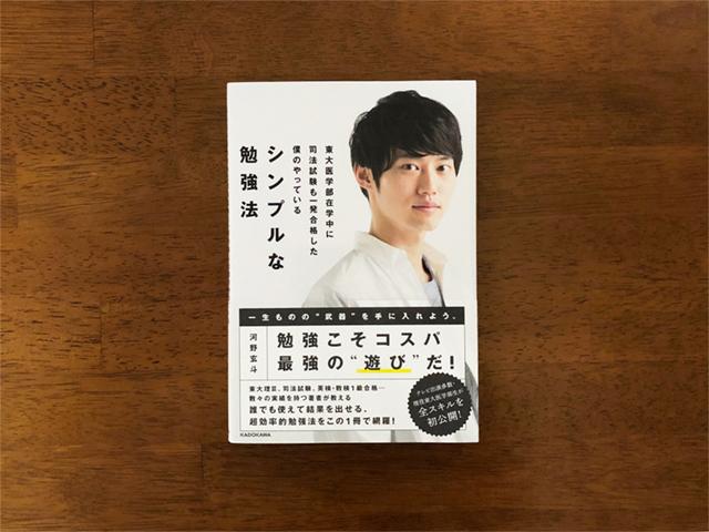 book_0107