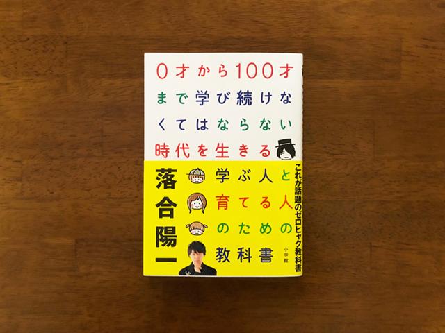 book_IMG_2265