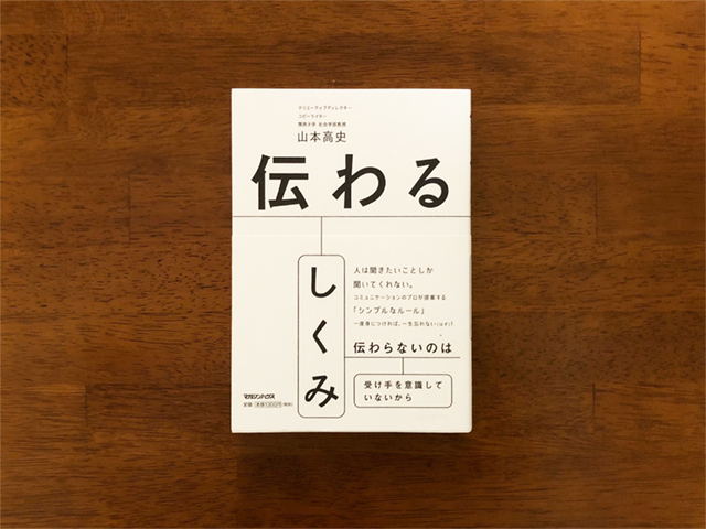 book_IMG_2266