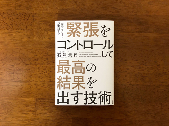 IMG_2288_book