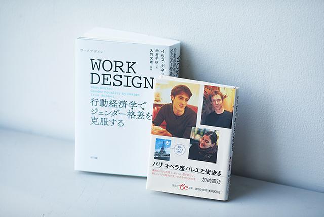 career_nakamura_books