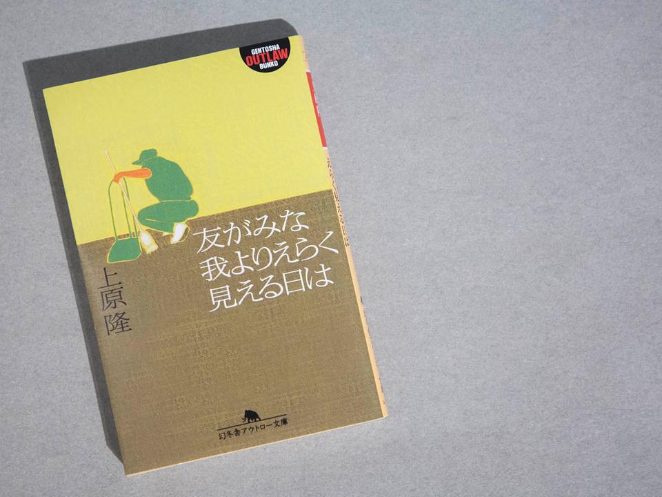 20190206_book