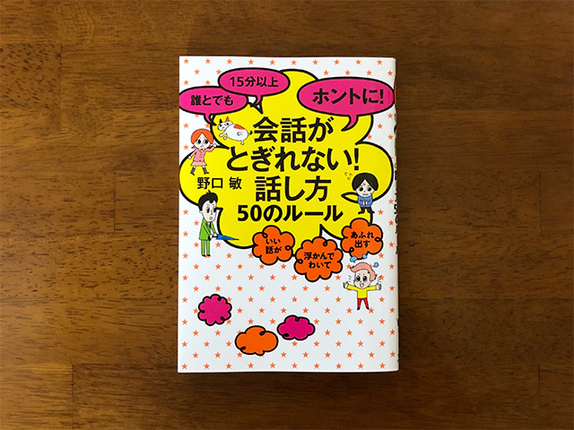 IMG_2290book_1