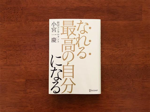 book_0205