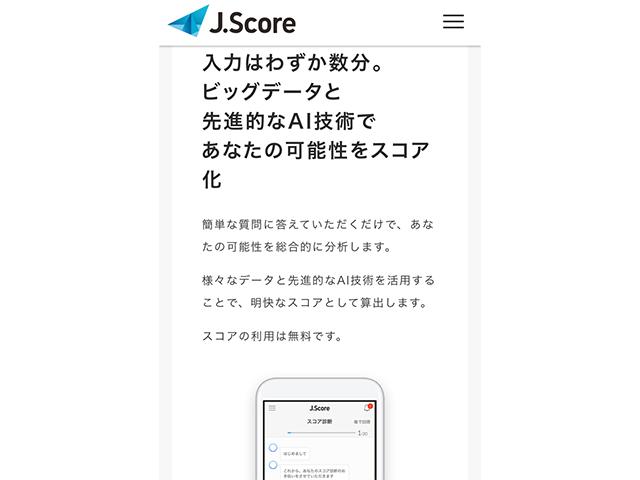 jscore_73