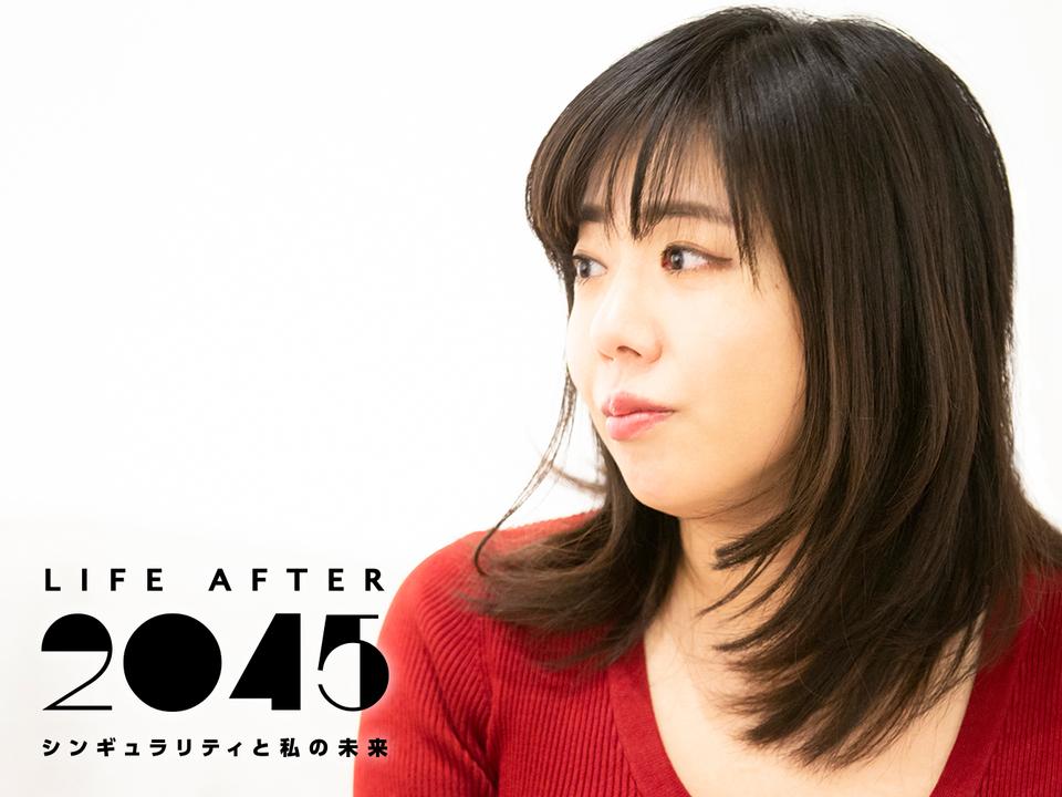 2045_6_2_top-1