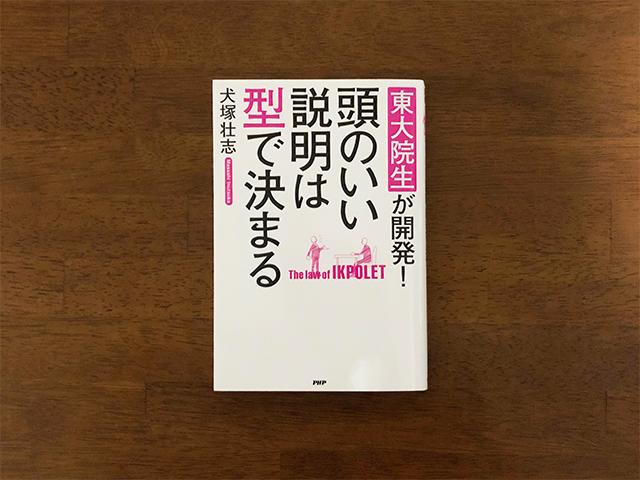 IMG_2510_book