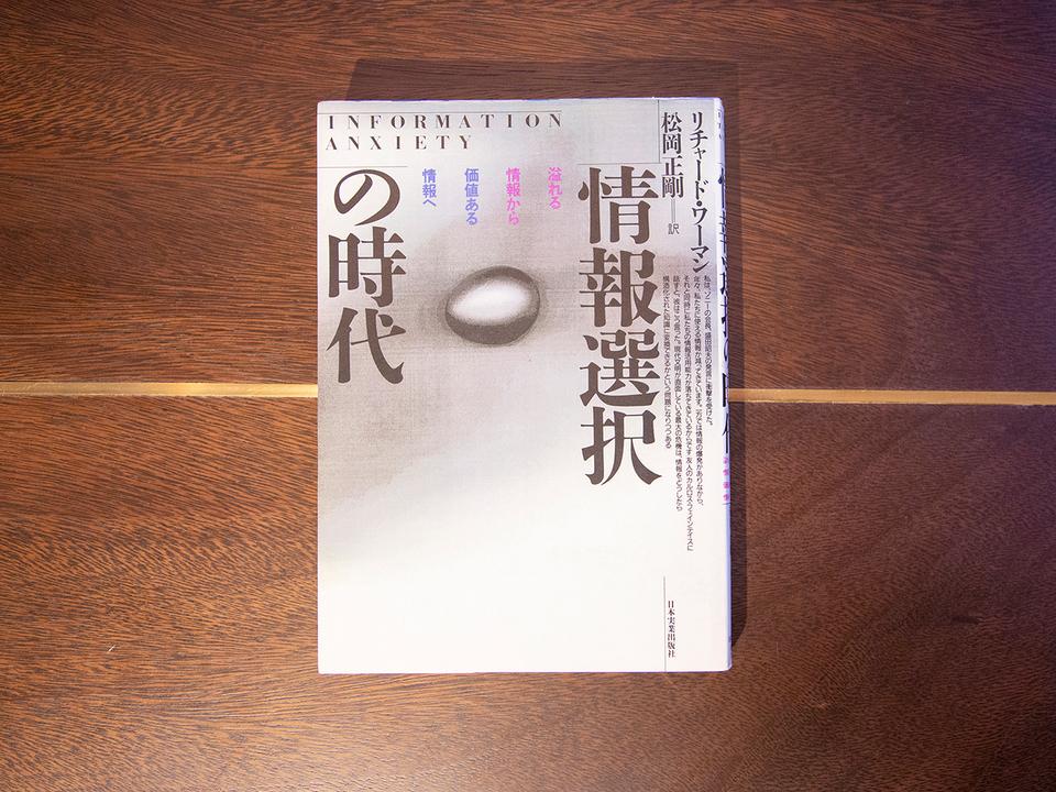 2045_7_3_book2