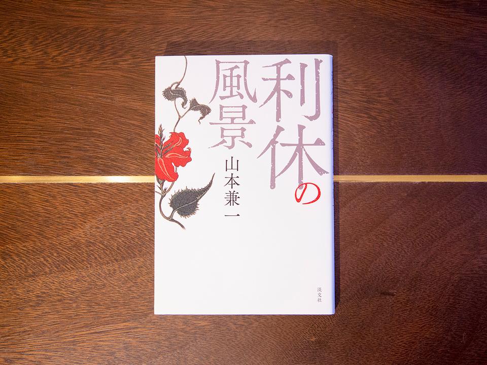 2045_7_3_book3