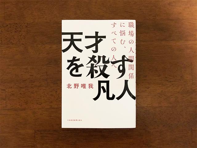 IMG_2511_book