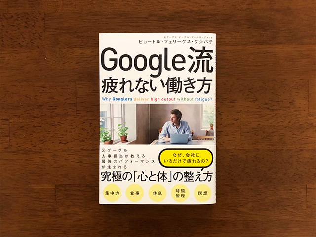 IMG_2565_book