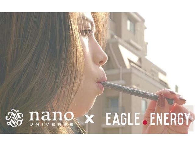 20190325_eagleenergy
