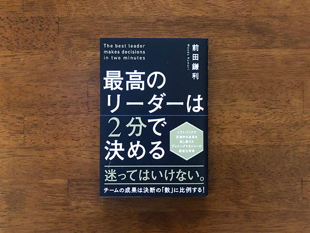 IMG_2563_book
