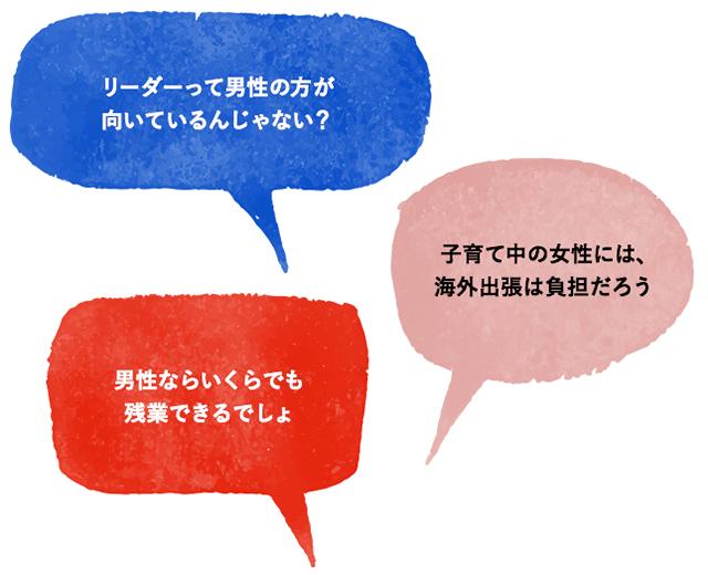 joshiki_01