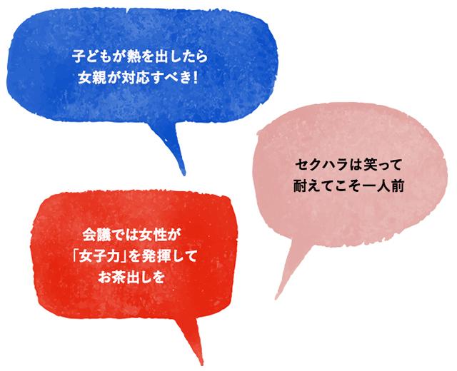 joshiki_02