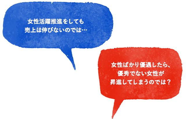 joshiki_03