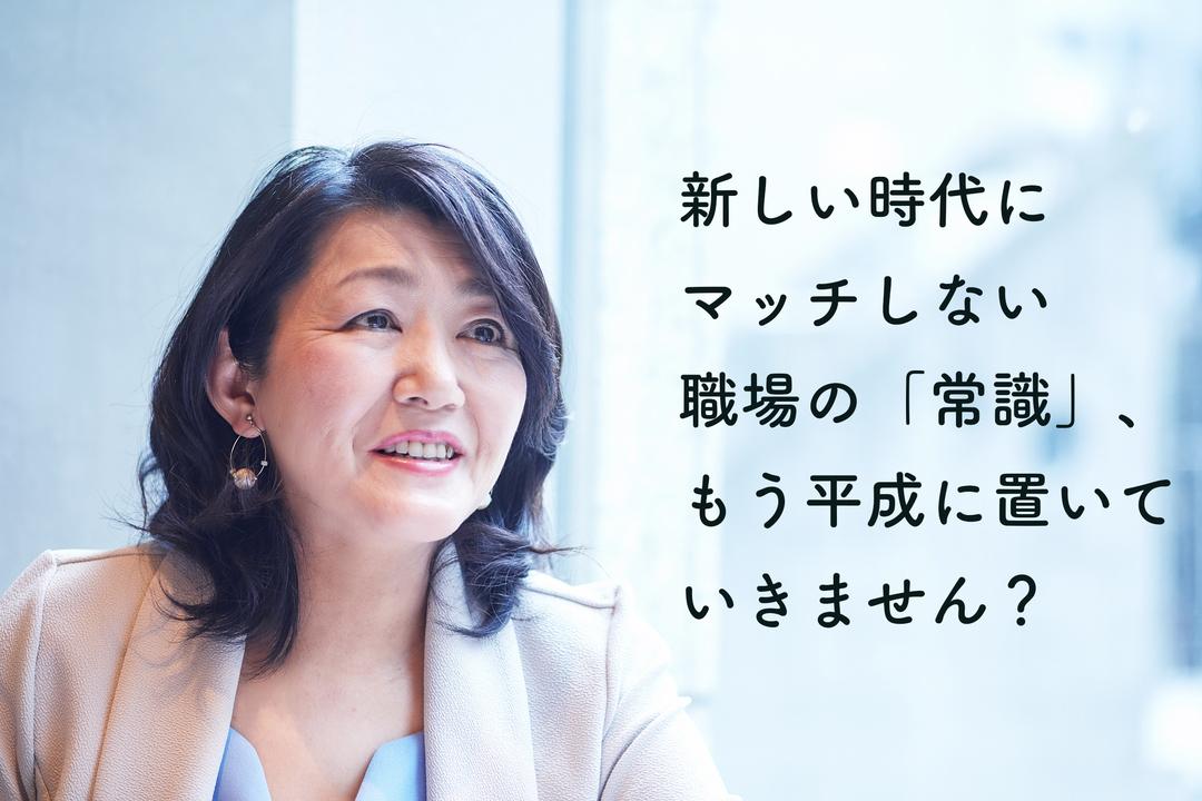 toko_shirakawa_top