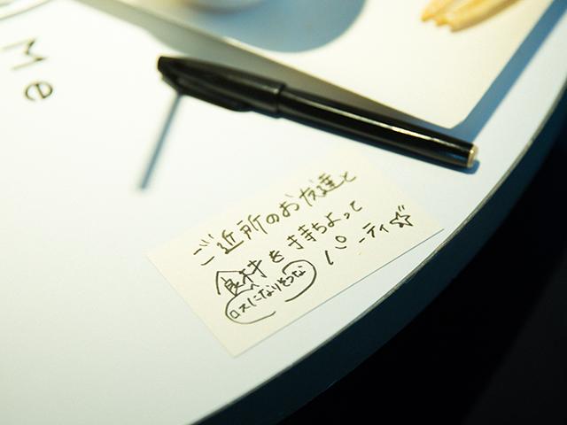 _I4A2916_hon