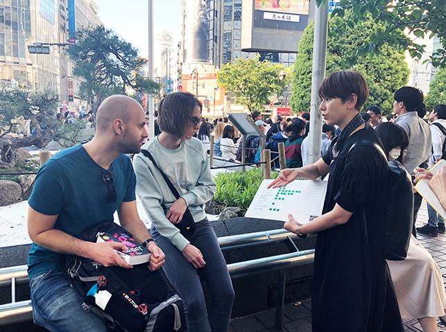 街頭インタビュー_i
