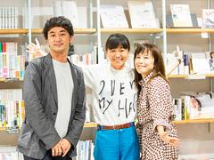 「フェミニスト=怖い人」というイメージはなぜ? 佐久間裕美子さん、野中モモさん、速水健朗さんが語りました