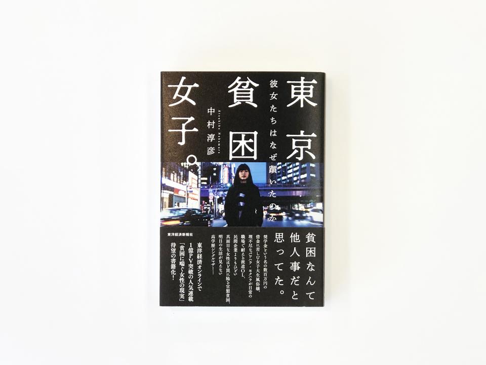 book_01_640