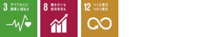 SDGsサイン(幅360)(5)