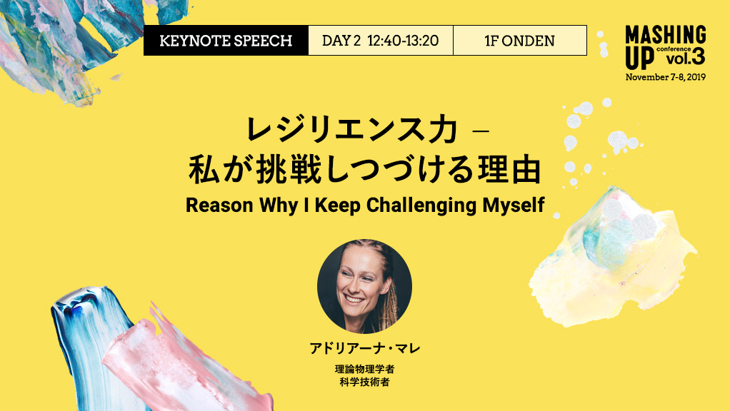 MU_vol.3_session_Yellow_ad