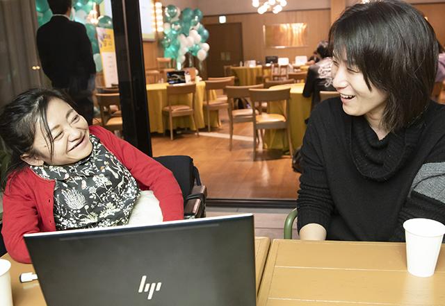 HP_izena_02-640