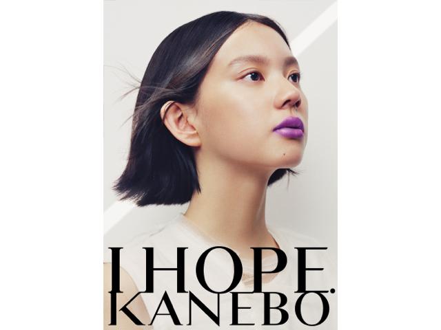 20191227_kanebo_1