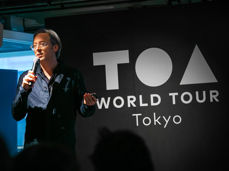 toa2020_top