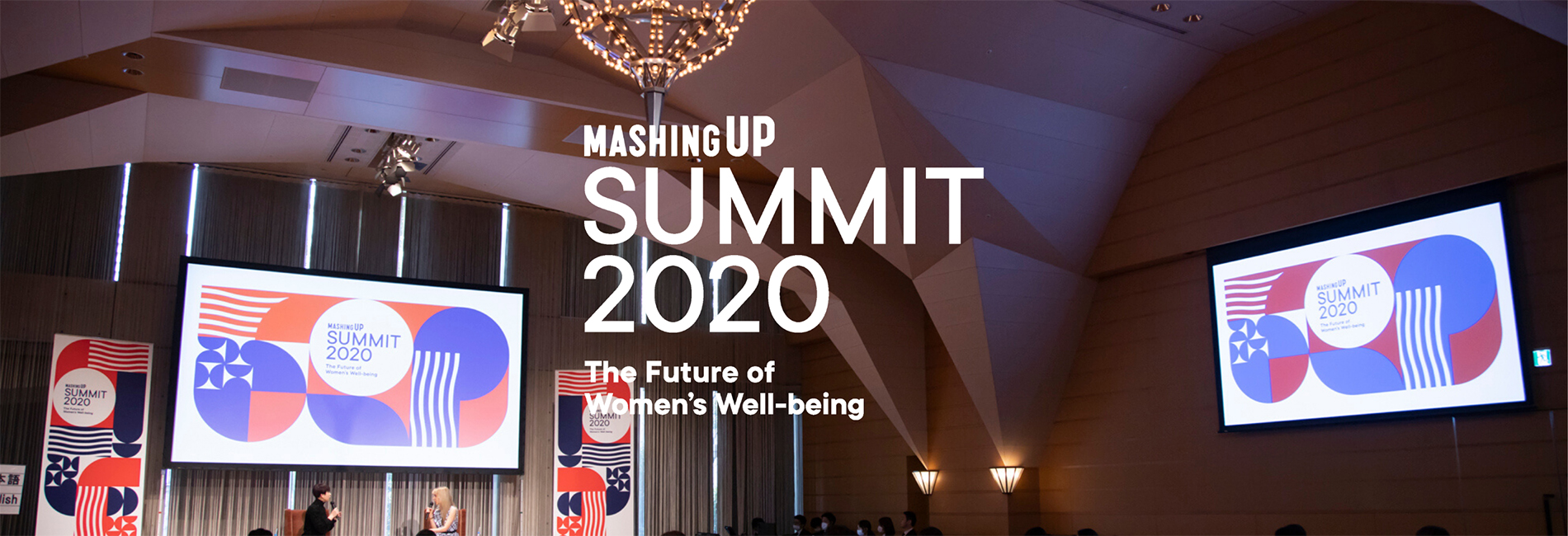 MASHING UP SUMMIT 2020