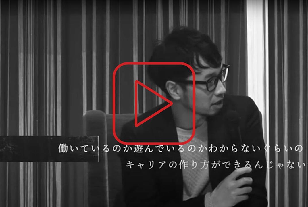 Youtube_yokoishisan02