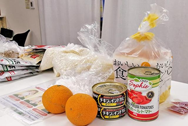 foodassistance_640