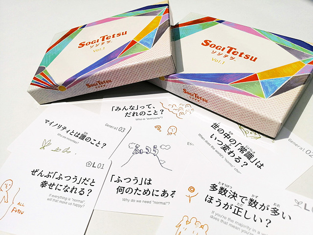 final_sogitetsu_card7