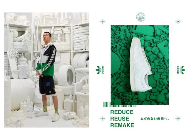 20200812_adidas_1