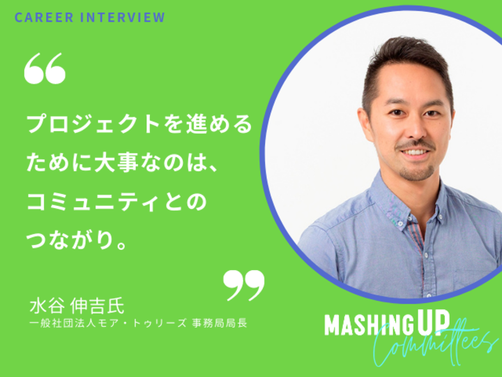 career_interview(1)