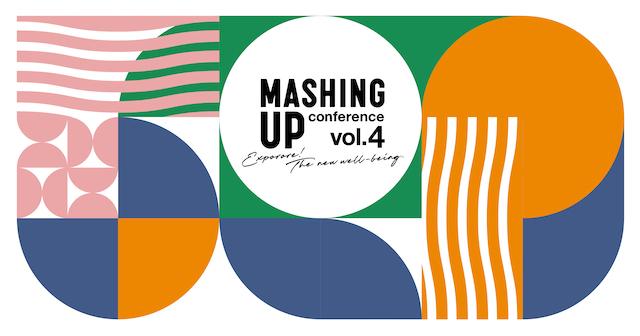 MASHING UP vol.4