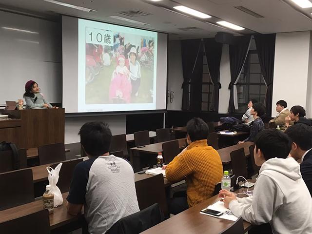 早稲田大学での講演会にて。