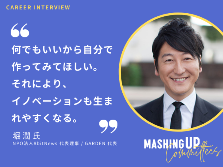 career_interview(5)