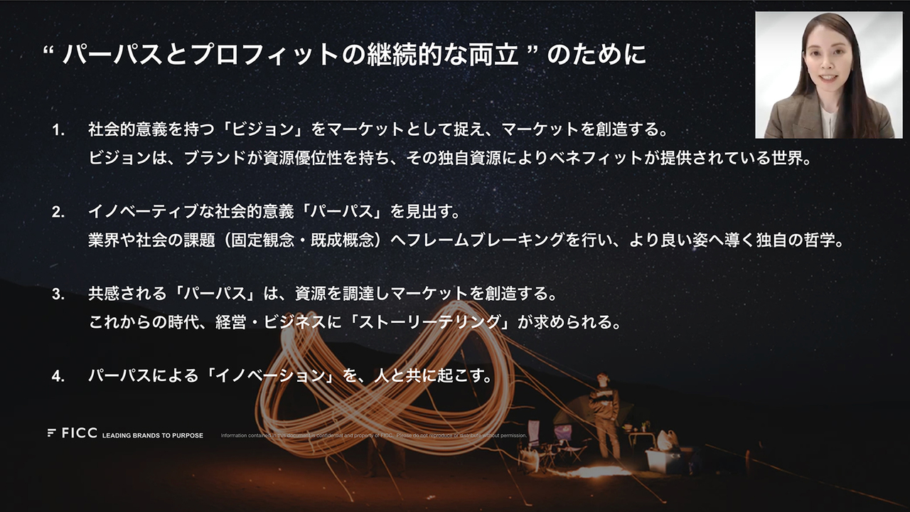 AWA_ogata_01_201106
