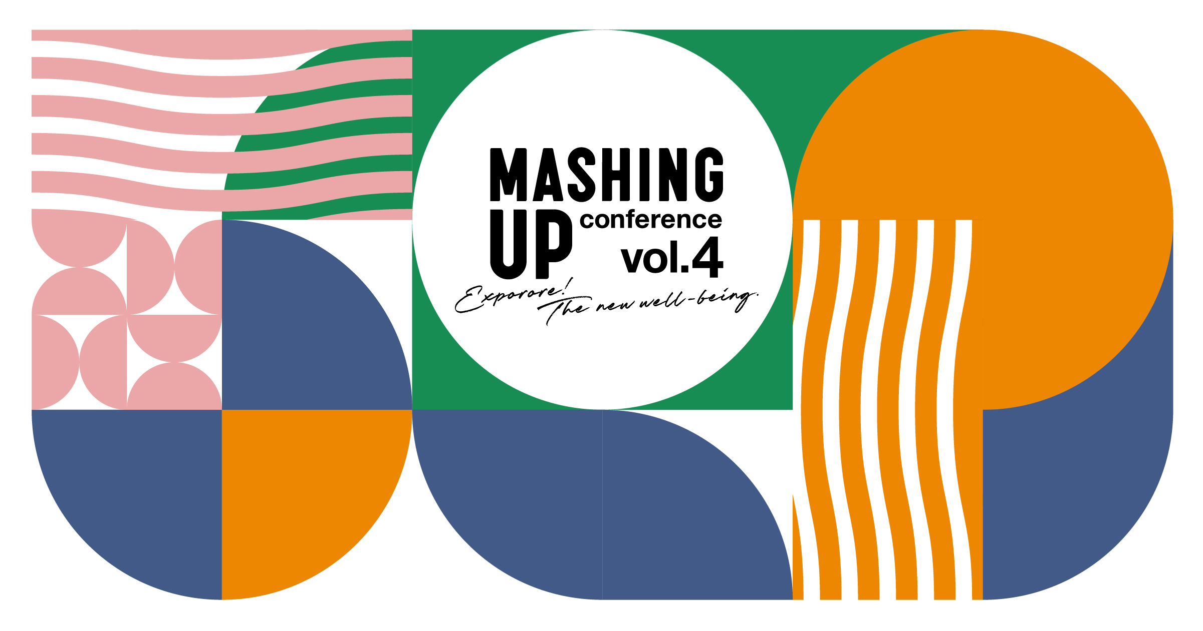 Conference:MASHING UP vol.4