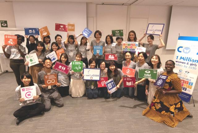 SDGsハッカソン