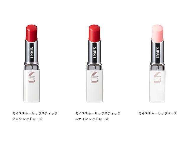 UNMIX 4月1日新発売リップ